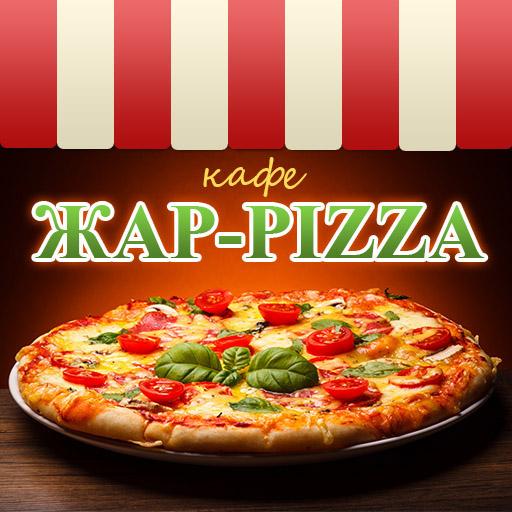 Мурманск доставка алло пиццы