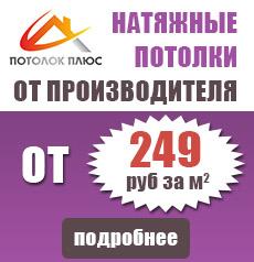 Дать объявление на все сайты ставрополя газета из рук в руки тольятти подать объявление
